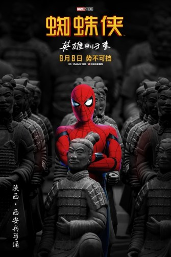 Spider-Man: Homecoming posters chinois5