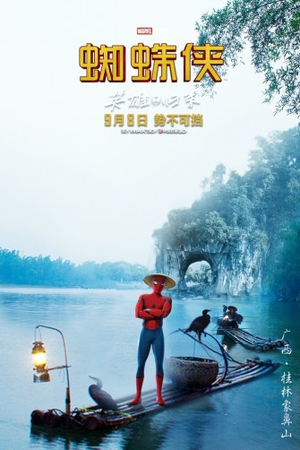 Spider-Man: Homecoming posters chinois6