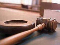 court-sentence