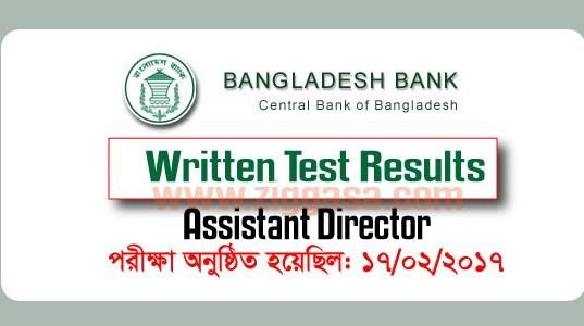 Bangladesh Bank Jobs Results
