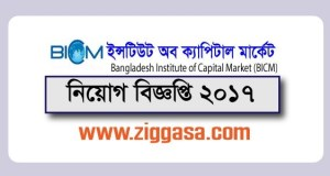Bangladesh Institute of Capital Market Jobs Circular 2017