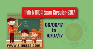 14th NTRCA Teachers Registration