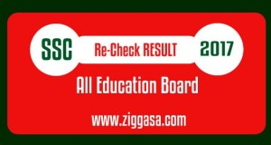 SSC Re-check Results