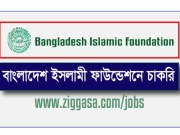 Islamic Foundation Jobs Circular