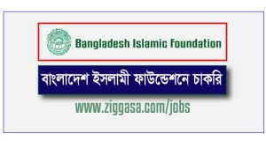 Islamic Foundation Jobs Circular