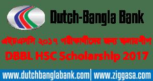 DBBL HSC Scholarship 2017