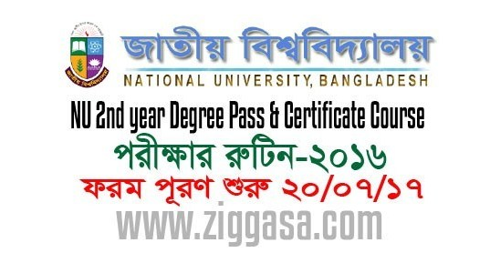 NU Degree Pass