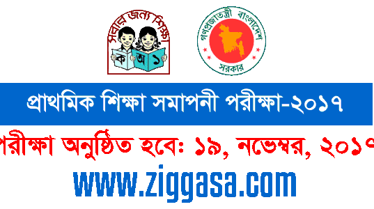 PSC Exam Routine 2017