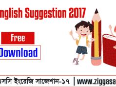 JSC English Suggestion 17