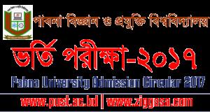 PUST Admission Circular 2017-2018