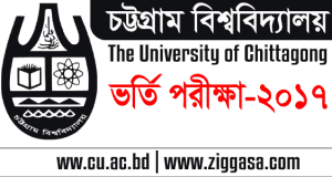 CU Admission Test Circular 2017