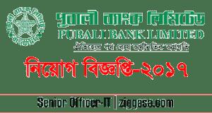 PBL Job Circular 2017