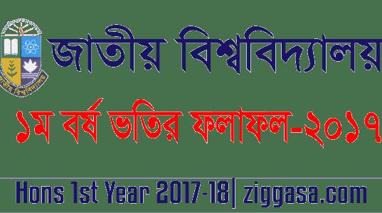 NU Hons Admission Merit 1st List Result 2017