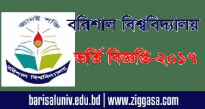 BU Admission Test Circular 2017