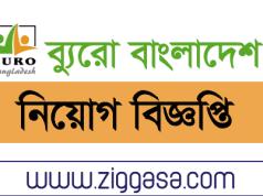 BURO Bangladesh Jobs Circular 2019