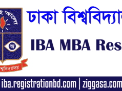 DU IBA MBA 60th Batch Result 2018
