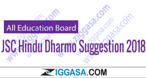 JSC Hindu Dharmo Suggestion 2018