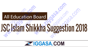 JSC Islam Shikkha Suggestion 2018