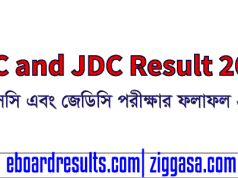 JSC Or JDC Result 2017 With Full Mark Sheet