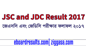 JSC Or JDC Result 2017 With Full Mark Sheet