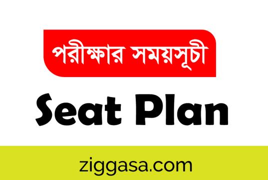 Exam Seat Plan