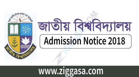 NU-Admission-Notice-2018