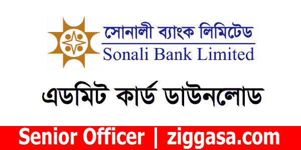SBL-Admit-Card-Download-2018