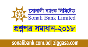 SBL Officer Exam Question Solution 2018