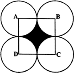 In Fig. 12.25, ABCD is a square of side 14 cm. With