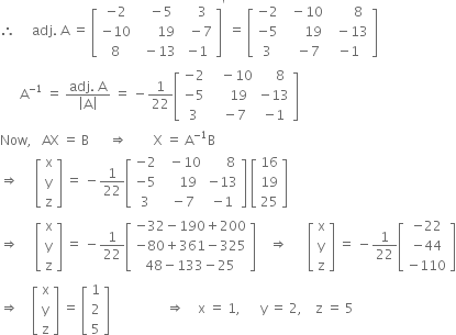 Use matrix method to solve the following system of