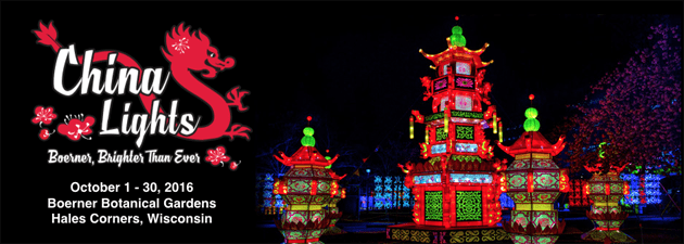 China Lights Festival at Boerner Botanical Gardens