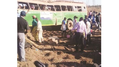 Photo of 21 injured as ZUPCO bus overturns