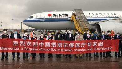 Photo of Chinese Foreign Minister concludes five-nation Afica trip