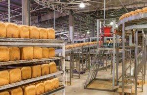 GMAZ arranges $5m facility for millers, bakers