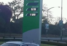 Fuel Prices Goes Up Again!