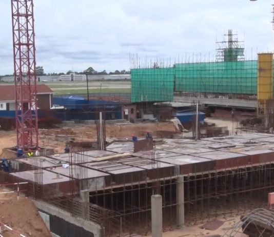 Expansion of RGM Airport on schedule