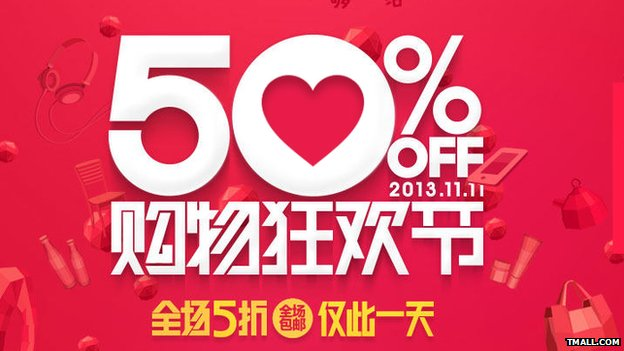 china singles day discounts