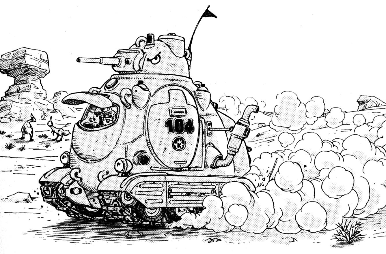 The Unappreciated Mechanical Design Of Akira Toriyama