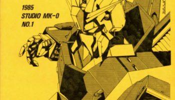The Un-Gunpla: U C  Hard Graph – ZIMMERIT – Anime | Manga
