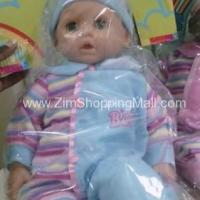 cuddle-me-baby-doll-sweet-delights-zimshoppingmall