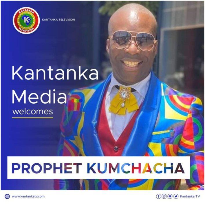 Prophet Kumchacha, Comedian Waris, Sandra Ababio, And Others Join Kantanka TV – PHOTOS 5