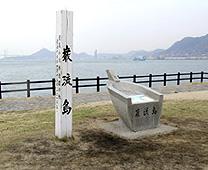 嚴流島 | 旅遊景點 | 日本見聞錄