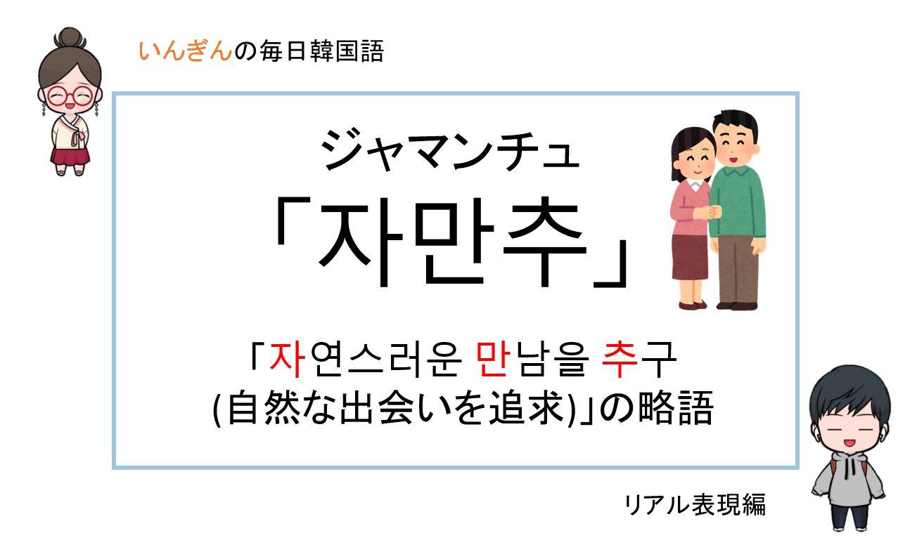 意味 アンニョン ハセヨ