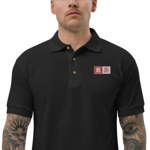 Both Sides of the Qi Polo