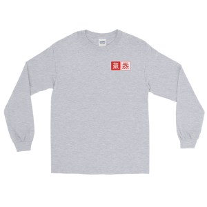 Both Sides of the Qi Long Sleeve