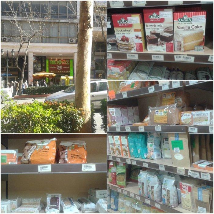 trgovine z brezglutensko hrano v Atenah