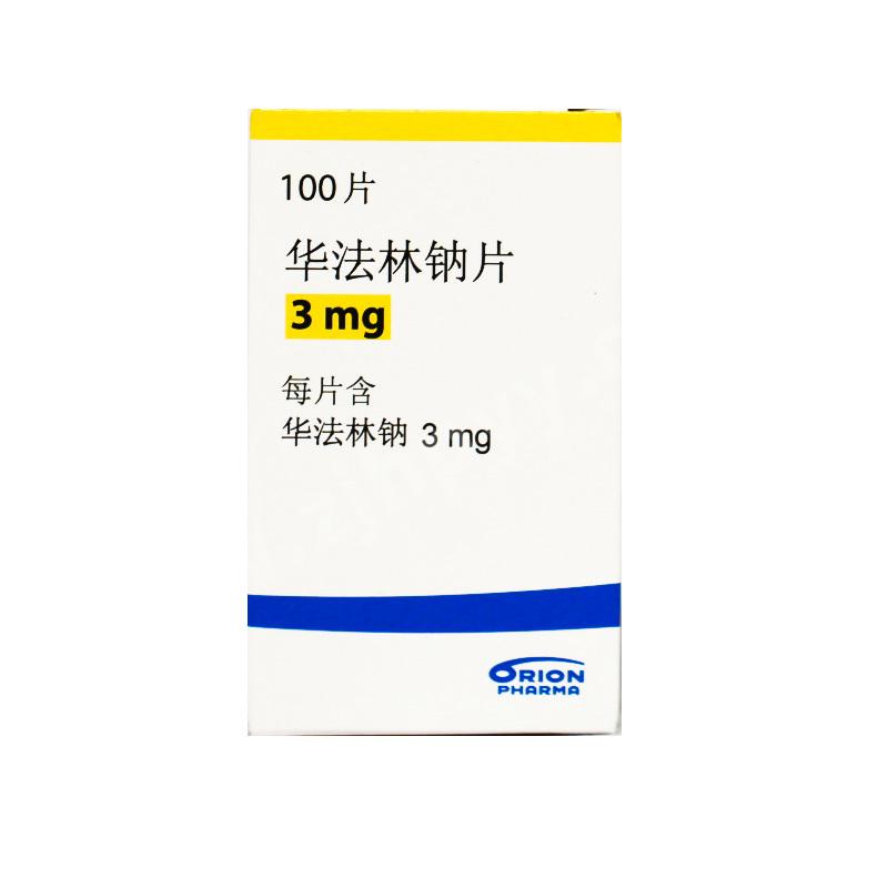 華法林鈉片(Warfarin Sodium Tablets)-商品詳情-海派醫藥網