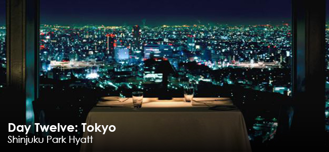 JapanTrip_Day12