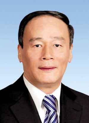 新一屆國家機構領導人名單和簡歷-兩會-浙江在線-國內新聞