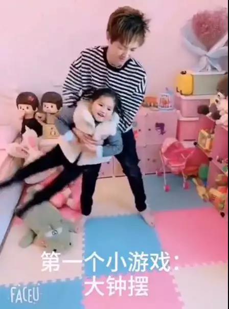 浙江幼兒體育協會